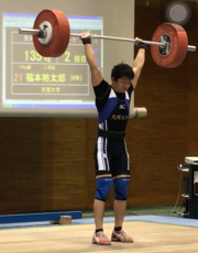 77KG級福本裕太郎 クリーン&ジャーク 135Kg