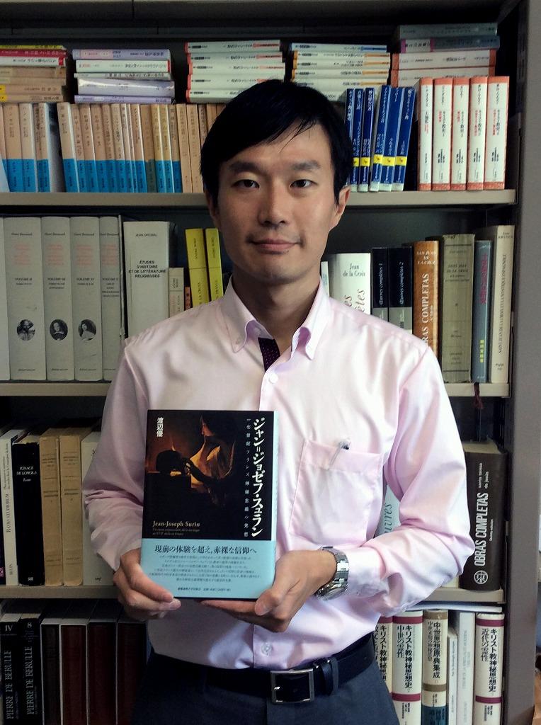 宗教学科・渡辺優講師の著作が 第34回(2017年度)「渋沢・クローデル賞」の本賞を受賞